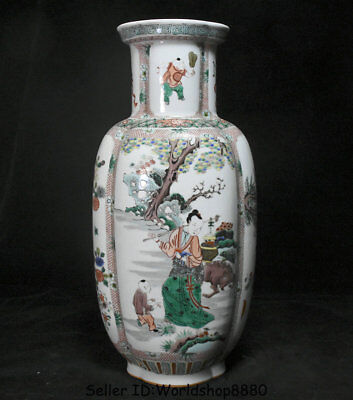 "16.8"" Antique Old China Wucai Porcelain Dynasty Woman Beauty Flower Bottle Vase"
