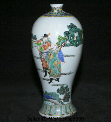 "10.4"" Old China Wucai Porcelain Dynasty official people figure Plum Bottle Vase"