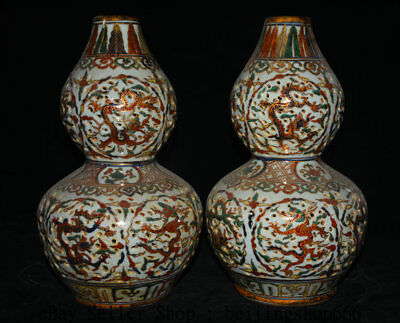 "14.4""Wanli Marked Old China Wucai Porcelain Palace Dragon Gourd Bottle Vase Pair"
