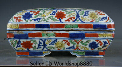 "8.4"" Jiaqing Marked Old China Wucai Porcelain Dynasty Palace Dragon Jewelry box"