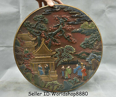"""14""""Qianlong Marked Old China Red Lacquerware Painting Dynasty Palace Jewelry box"""