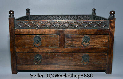 """13.2"""" Antique Old China Huanghuali Wood Carved Dynasty 3 drawer Table furniture"""
