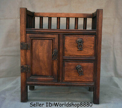 """15.2"""" Old China Huanghuali Wood Dynasty 2 drawer cupboard cabinet furniture"""