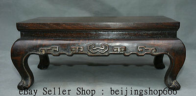 """15"""" Old China Huanghuali Wood Hand Carved Blessing tea table living room Tables"""