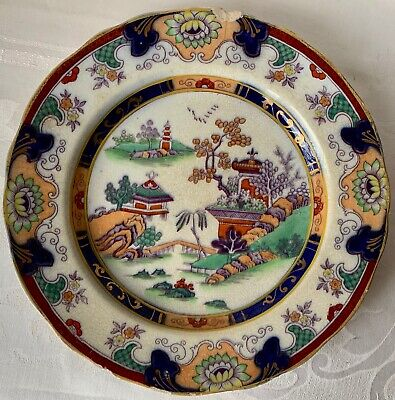 Very Old Antique Earthenware Blue & Red Plate, Prob Staffordshire, Major Damage
