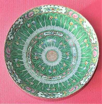 a brilliant huge Chinese antique bowl, late Qing dynasty