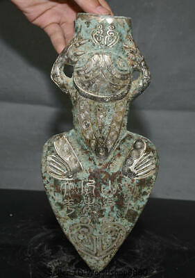 "11.6"" Ancient Old Chinese Bronze Silver Ware Dynasty Frog soldier weapon arms"