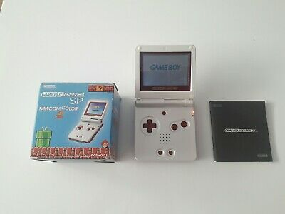 Game Boy Advance Sp Famicom Limited Edition Boxed Box Complete Gameboy