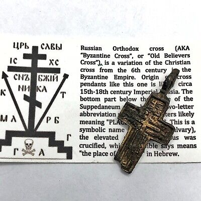 Medieval Byzantine Cross Artifact Late European Copper Orthodox Pendant Old