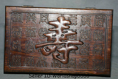 "12"" Antique Old Chinese Dynasty Palace Huanghuali Wood 寿 Words Jewelry box Boxes"