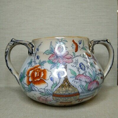 Chinese porcelain  bowl, 20th century.