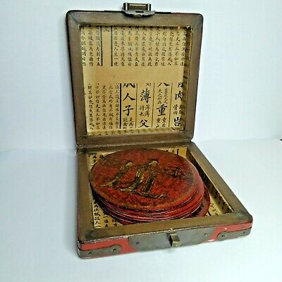 Vintage Japanese Lacquer boxes, 20th century. 8 cup holders.