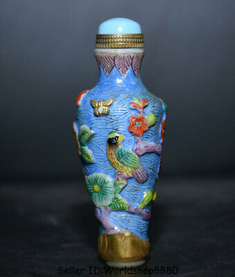 "3.6"" Marked China coloured glaze Painting Flower Birds Snuff box snuff bottle"
