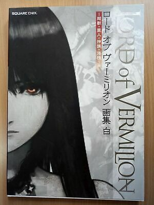 BOOK Lord of Vermilion I (1) - Illustrations Artbook White SQUARE ENIX GALLERY
