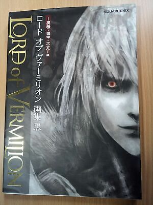 BOOK Lord of Vermilion I (1) - Illustrations Artbook Black SQUARE ENIX GALLERY