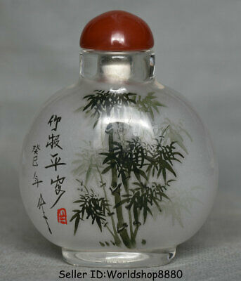 """3.2"""" Old Chinese Glass Inside Painting Dynasty Palace Bamboo snuff box bottle"""