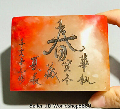 """3.2""""Old China Natural Red Bloodstone Carved Dynasty Texts Seal Signet inkpad Box"""