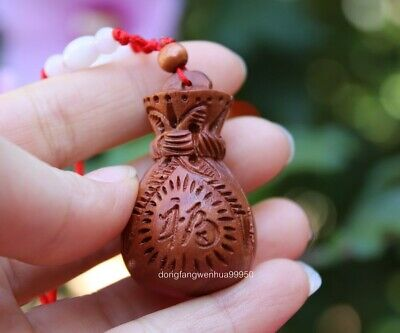 China Peach Wood Wooden Carved Feng Shui Wealth Coin Fu Blessing Amulet Pendant