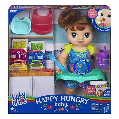 Baby Alive Happy Hungry Baby Doll (Brown Straight Hair) [Doll]