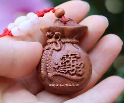 Peach Wood Wooden Carved Feng Shui Wealth Coin Bao Blessing Bag Amulet Pendant