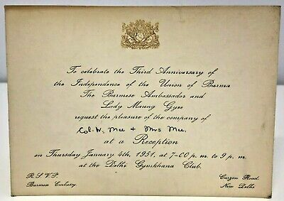 Invitation Third Anniversary Independence Union Burma 1951 Delhi Gymkhana Club