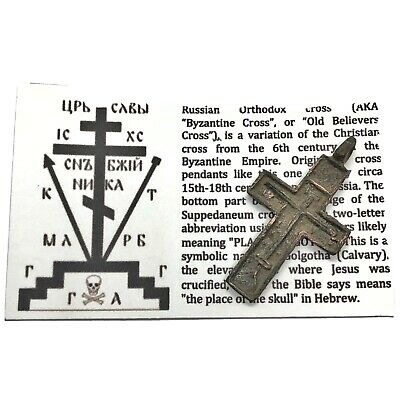 Authentic Late Or Post Medieval Orthodox Byzantine Cross Artifact Crucifix Old C