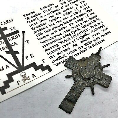 Authentic Late Or Post Medieval Orthodox Byzantine Cross Artifact Crucifix Old E