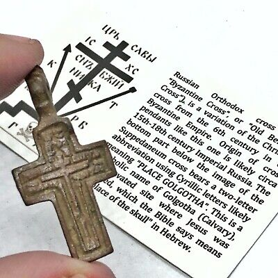 Authentic Late Or Post Medieval Orthodox Byzantine Cross Artifact Crucifix Old F