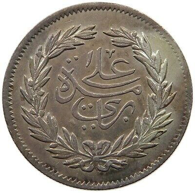 TUNISIA 2 RIYAL PIASTRES  1308 VERY RARE TOP  #t59 259