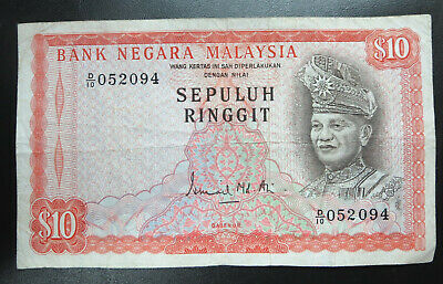 Malaysia Ten Ringgit RM 10 RM10 2011 Banknote P 53 New Design UNC