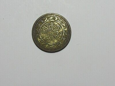 Old Tunisia Coin - 1960 50 Milliemes - Circulated