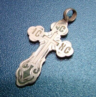 Ancient Silver Cross. Rare. Original
