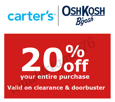 CARTER'S oshkosh 20% off EVERYTHING code coupon Valid on CLEARANCE DOORBUSTERS