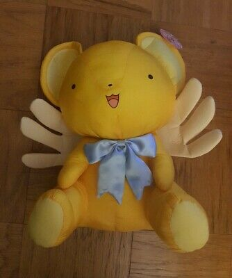 "Card Captor Sakura 17"" Kero-Chan with Blue Ribbon"