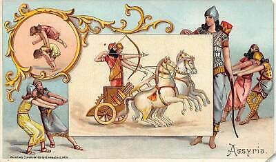 Arbuckle Coffee Card~Sports & Pastimes Of Nations~#17 Assyria (Damaged)