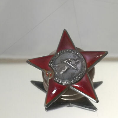 WWII Order of the Red Star | Medal #1645951