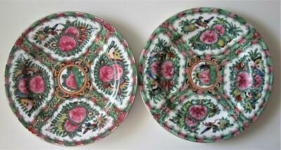 "SET of 2 VINTAGE DECORATED FAMILLE ROSE MEDALLION PORCELAIN 10"" PLATES"