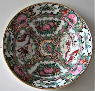 "Vintage Yt Japanese Porcelain Wares 8.25"" Bowl Hand Decorated In Hong Kong"