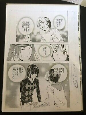 [FREE SHIPPING] Obata Takeshi 2019 Hikaru no Go Reproduction Manuscript