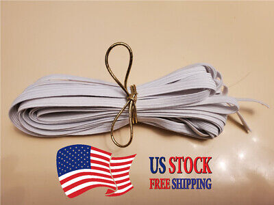 FLAT 1/4 inch Elastic for Face Mask 10 Yard CUT in WHITE