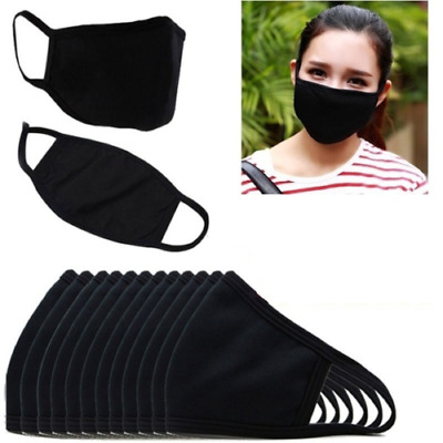 Face Mask Mouth Cover Protection Reusable Washable Mask UK Ebay Approved Seller