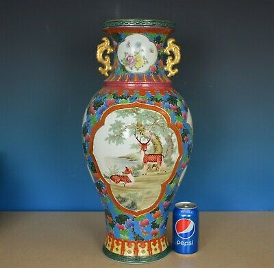 Stunning Large Antique Chinese Famille Rose Porcelain Vase Marked Qianlong H9098