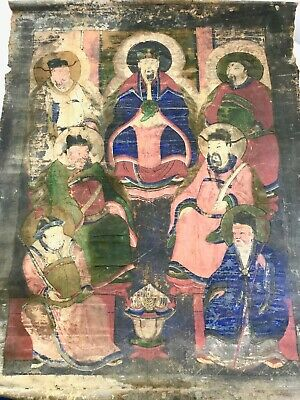 RARE Antique Chinese Scroll Painting - Qing Dynasty