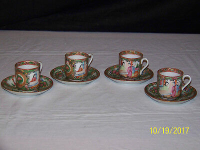 Chinese Qing Dy Guangxu Rose Medallion Hand Painted Tea Set for 4