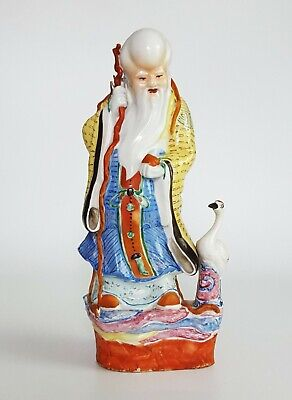 Chinese Antique Vintage Large Porcelain Statue Marked late Qing not Vase Bowl