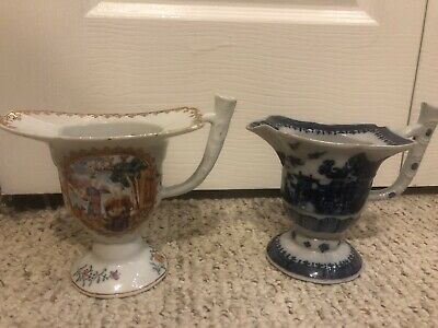 chinese antique porcelain 18th Cup