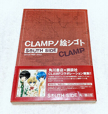 Clamp South Side Since 1989-2002 Illustrated Art Book Anime Manga Japan