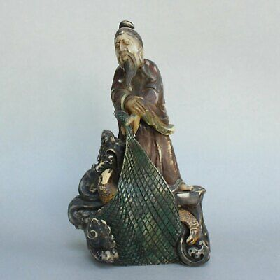 Chinese Exquisite Hand carved Fisherman carving Shoushan Stone statue