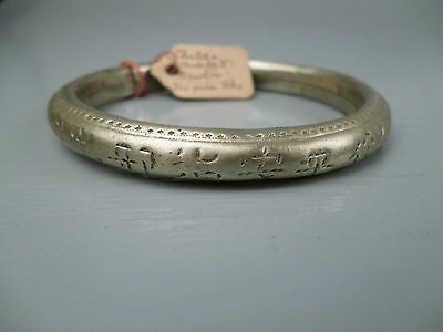 Old Antique Chinese Cantonese Silver Colored Metal Anklet Bracelet - Estate VR