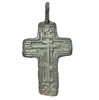 1500-1700's Late/Post Medieval Byzantine Orthodox Cross Icon Silver Or Platinum